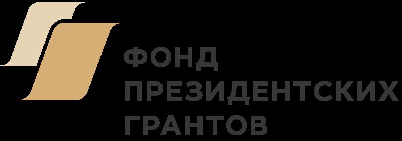 Это изображение имеет пустой атрибут alt; его имя файла - pgrants_logo.png